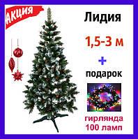 Искусственная елка новогодняя Лидия с 1,5 м до 3 м с белыми кончиками и шишками. Красивые декоративные елки, фото 1