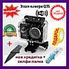 Екшн камера Q3S 4 K Ultra HD action camera Wi-Fi спортивна камера з боксом + ніж кредитка + селфи палиця!
