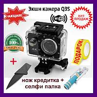 Экшн камера Q3S 4 K Ultra HD action camera Wi-Fi спортивная камера с боксом + нож кредитка + селфи палка!, фото 1