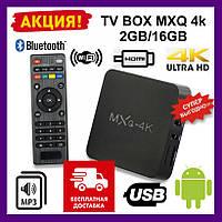 Смарт приставка Android TV BOX MXQ 4k 2GB/16GB. Смарт Tv Приставка Ultra Hd. ТВ бокс с андроидом, фото 1
