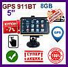 """Автомобільний GPS навігатор Pioneer 911BT 5"""" + 8GB. GPS-навігатори автомобільні Навігатори піонер"""