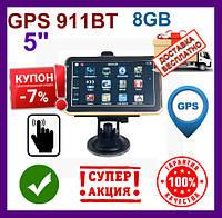 """Автомобильный GPS навигатор Pioneer 911BT 5"""" + 8GB. GPS-навигаторы автомобильные Навигаторы пионер, фото 1"""