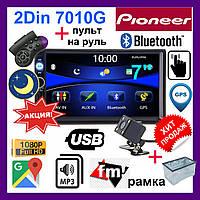 Автомагнітола 7010G 2 Din GPS-навігатор коротка база. Автомобільні mp3 магнітоли. Автомагнітола піонер 2дин