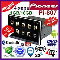 Автомагнітола 2 Din Pioneer Pi-807 GPS Android 16гб + 1ОЗУ Магнітола-Планшет. магнітола піонер 2дин