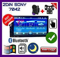 """Автомагнітола 2Din Sony 7042CRB 1026*600px, USB,SD, Video + ПУЛЬТ НА КЕРМО+КАМЕРА! Магнітола 7"""" Екран + AV-in"""