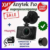 Видеорегистратор Anytek F-10 Full HD 1080p. G-сенсор. Ночная съемка., фото 1