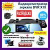 Видеорегистратор зеркало сенсорное DVR X10 FULL HD 1080P на 2 камеры. Видеорегистраторы 1080 fullHD качество