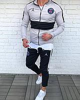 Мужской спортивный костюм серый Jordan PSG