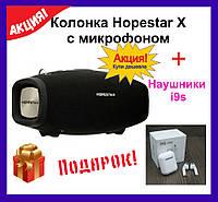 Колонка Hopestar X с микрофоном черный. Портативная Bluetooth колонка. Акустическая стерео, фото 1
