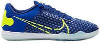 Футзалки (бампы) Nike React Gato IC CT0550-474