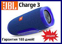 Колонка JBL Charge 3+ Blue (синий). Портативная Джибиэль чардж три. Блютуз колонка Жбл чарджер, фото 1