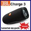 Колонка JBL Charge 3+ Black (Чорний) Репліка 1в1.
