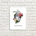 Постер  У тебя такое красивое сердце А4, фото 2