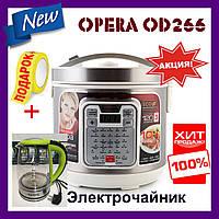 Мультиварка OPERA OD266 6 литров 32 программы, 120 рецептов 1500 Вт + Электрочайник Rainberg RB-905 в ПОДАРОК!, фото 1