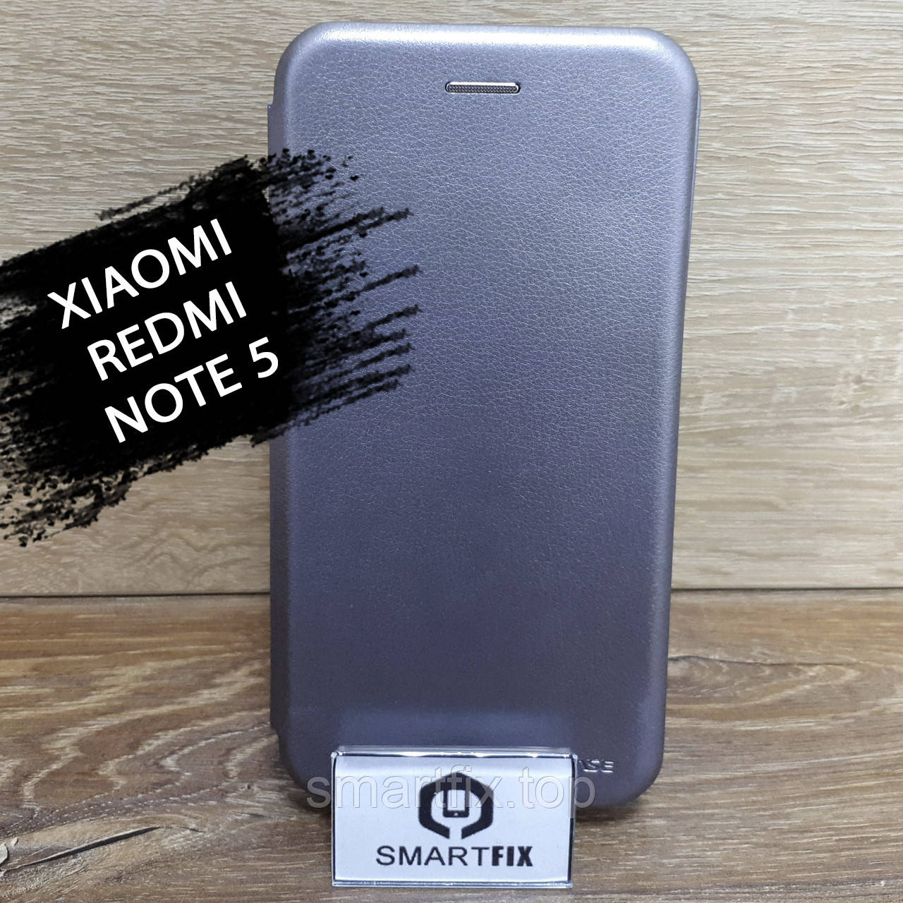 Чехол книжка для Xiaomi Redmi Note 5 G-Case