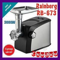 Мясорубка Rainberg RB-673 Мощность 3000W + Соковыжималка и 4 насадки, фото 1