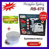 Электрическая мясорубка 3800 Вт Rainberg RB-675. Мясорубка кухонная бытовая, фото 1