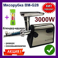 Мясорубка BM-G28 Мощность 3000W + Соковыжималка. Електрична мясорубка з насадками. Мясорубки с реверсом, фото 1