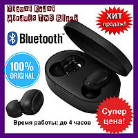 Навушники Xiaomi Redmi Airdots TWS Black. Бездротові навушники TWS з Bluetooth. Навушники Xiaomi Redmi Airdots