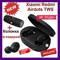 Наушники Xiaomi Redmi Airdots TWS Black. Беспроводные наушники TWS + Колонка JBL Charge 3+ Black (Черный)