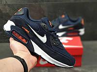 Кросівки чоловічі в стилі  Nike Air Max 90   темно сині