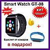 Умные часы телефон Smart Watch GT08 Black + браслет от камаров!