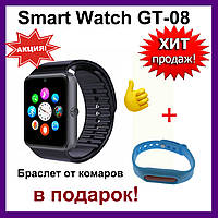 Розумні годинник телефон Smart Watch GT08 Black + браслет від камаров!