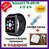 Умные часы телефон Smart Watch GT08 Black + селфи палка + наушники Airpods