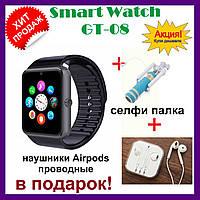 Умные часы телефон Smart Watch GT08 Black + селфи палка + наушники Airpods, фото 1