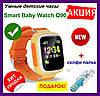 Розумні дитячі годинник Smart Baby Watch Q90 (Q80) з GPS-трекером помаранчеві. Розумні годинник. Smart Watch.