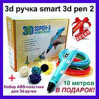 3D-ручка с экраном синяя с пластиком 10 метров в подарок! 3D-Ручки для детского творчества, фото 1