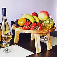 Деревянный винный столик 35х35х17см