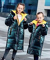 Детское зимнее пальто для девочки модное размеры 38-44