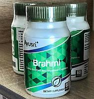 Брахми Аюшри 60 кап, Brahmi Ayusri (Sahul), улучшает работу мозга, укрепляет память, Аюрведа Здесь