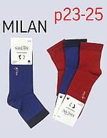 """Носки женские хлопок  """"Milan"""""""
