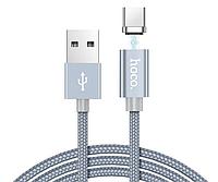 Магнитный кабель USB Hoco Magnetic Adsorption U40A Type-C Серый