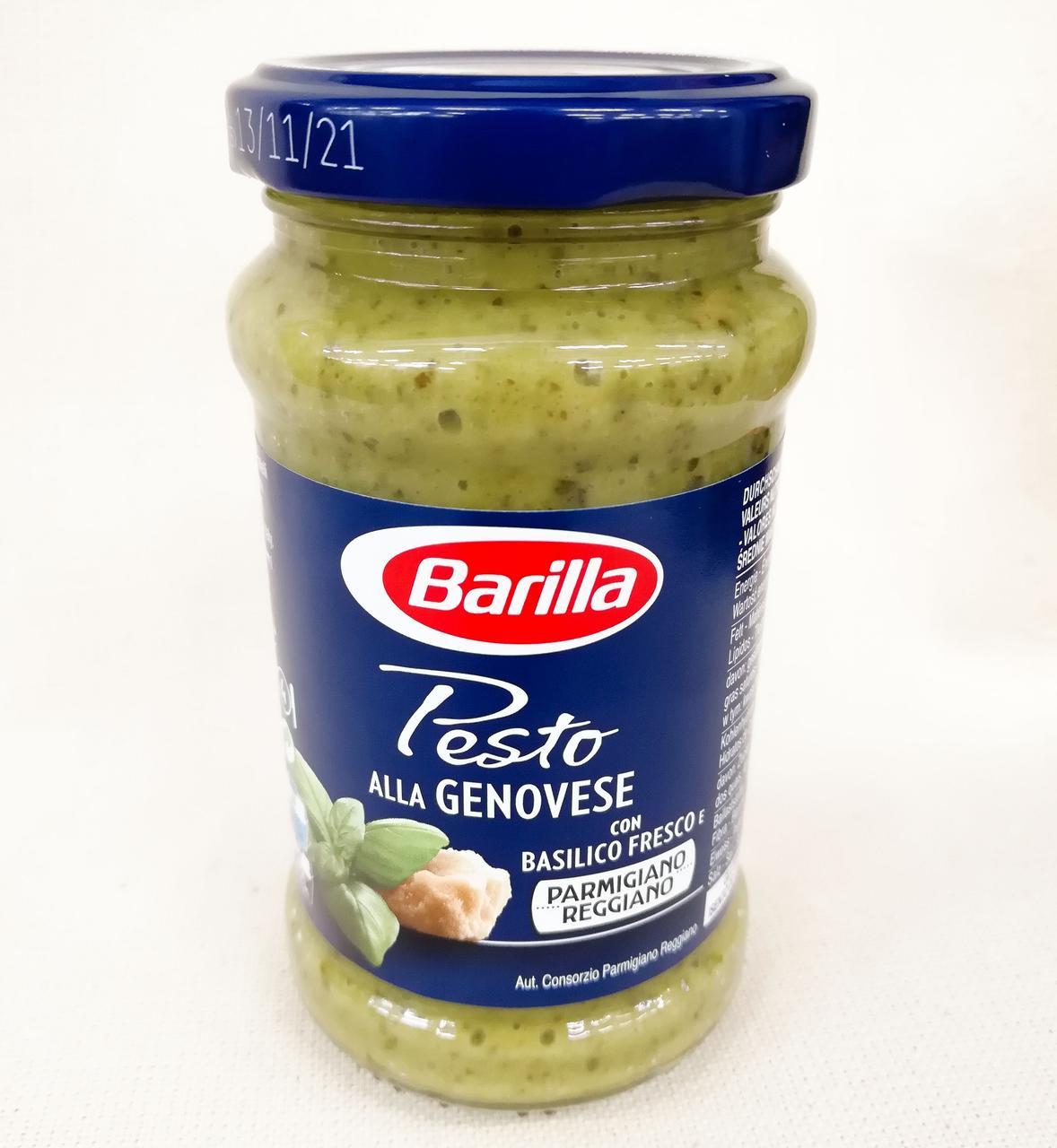 Barilla Pesto Genovese Соус Песто Барилла