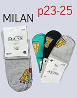"""Носки женские хлопок  """"Milan"""" вместе вкуснее -сыр.вино"""