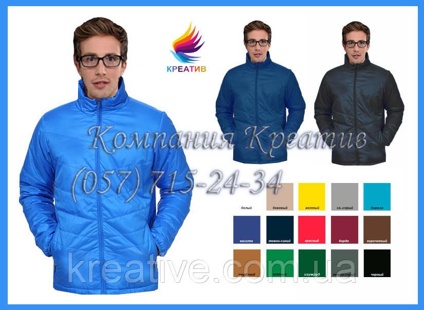 Куртка стёганая болонь (под заказ от 50 шт.)