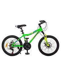 """Спортивный велосипед Profi SHIMANO 20"""" (G20SWIFT A20.1) Салатовый"""