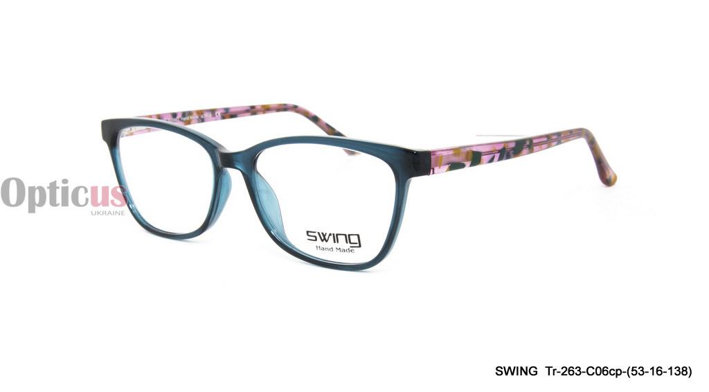 Оправа SWING TR263 C06cp