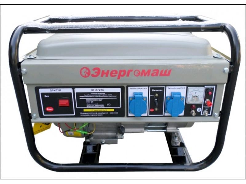 Генератор бензиновий Потужність 2400 Вт Енергомаш ЕГ-87224