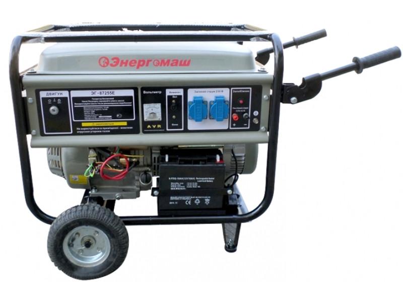 Генератор бензиновий 5500 Вт Енергомаш ЕГ-87255Е