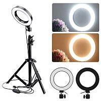 Кольцевая LED лампа светодиодная 20 см c штативом 2 м SL200 кольцевой свет светодиодное кольцо для блогеров