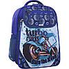 Рюкзак шкільний Bagland Відмінник 20л (580 225 синій 551)