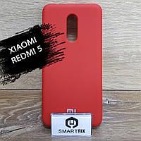 Силиконовый чехол для Xiaomi Redmi 5, фото 1