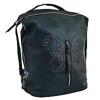 Рюкзак молодежный YES Weekend 556962 зеленый, фото 1