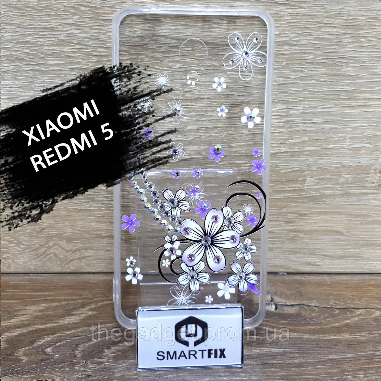 Чехол с рисунком для Xiaomi Redmi 5