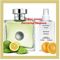 Versace Versense для женщин Analogue Parfume 110 мл