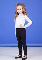 Леггинсы для девочки Zironka 27-9004-1 рост 158